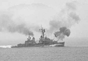 US destroyer fires AA shells at enemy planes