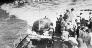 Japanese kaiten being launched